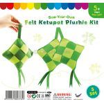 Felt Ketupat Plushie - Pack of 5