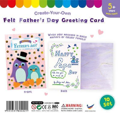 Felt Father's Day Greeting Card - Pack of 10