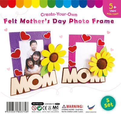 Felt Mother's Day Photo Frame - Pack of 5