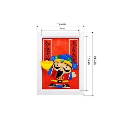 Chinese New Year Frame Deco