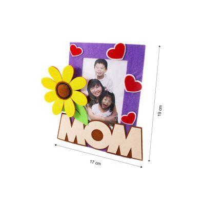 Felt Mother's Day Photo Frame - Pack of 5