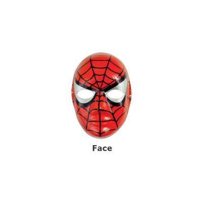 Paper Craft Mask Painting - Face