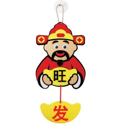 Felt Chinese New Year Wealth God Hanger Pack of 5