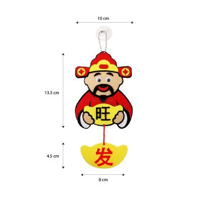 Felt Chinese New Year Wealth God Hanger - Size