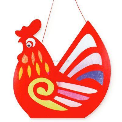 Rooster Lantern Kit