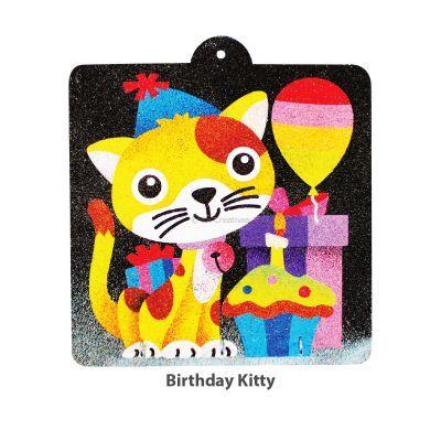 Sand Art Key Hanger Board Kit -Birthday Kitty