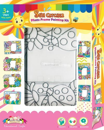 Suncatcher Photo Frame Box Kit