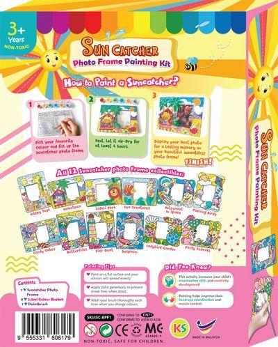 Suncatcher Photo Frame Box Kit - Packaging Back