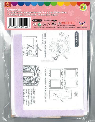 LED Wooden Lantern Kit - Packaging Back