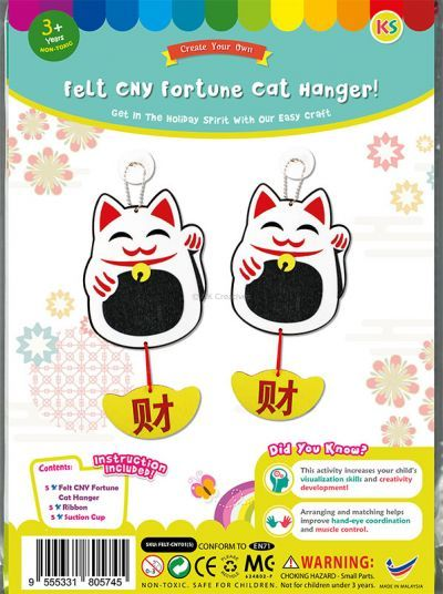 Felt Chinese New Year Fortune Cat Hanger Pack of 5 - Packaging Front