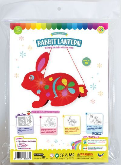 Rabbit Lantern Pack of 10 - Packaging Front