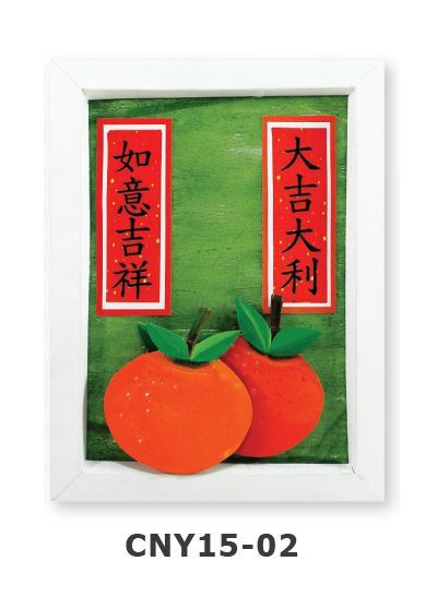 Chinese New Year Frame Deco - Mandarin Oranges