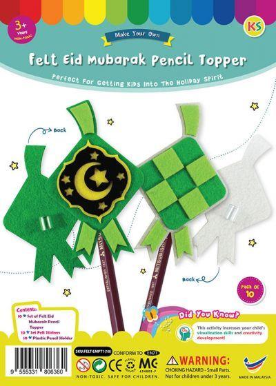 Felt Raya Ketupat Pencil Topper Pack of 10Felt Raya Ketupat Pencil Topper Pack of 10