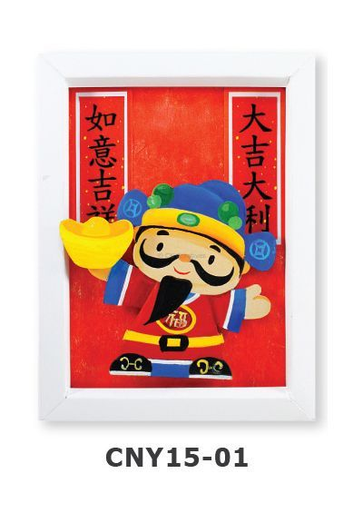 Chinese New Year Frame Deco - Wealth God