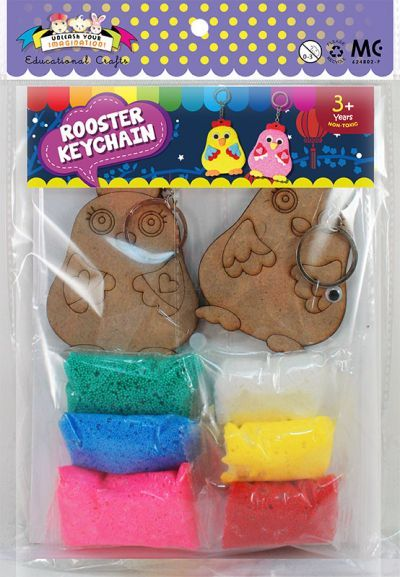 Foam Clay Rooster Twins Keychain Kit - Packaging Front