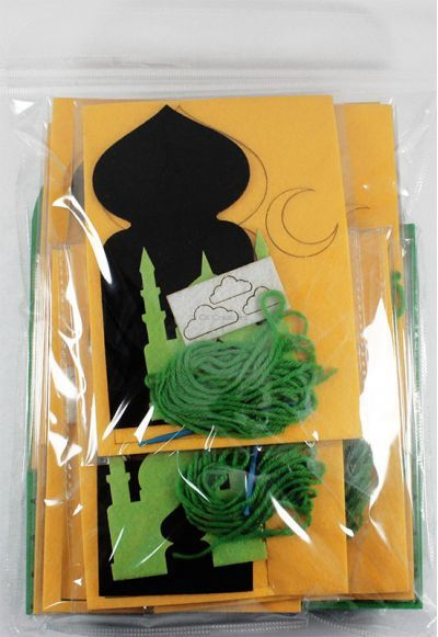 Felt Raya Money Packet Pack of 10 - Packaging Back