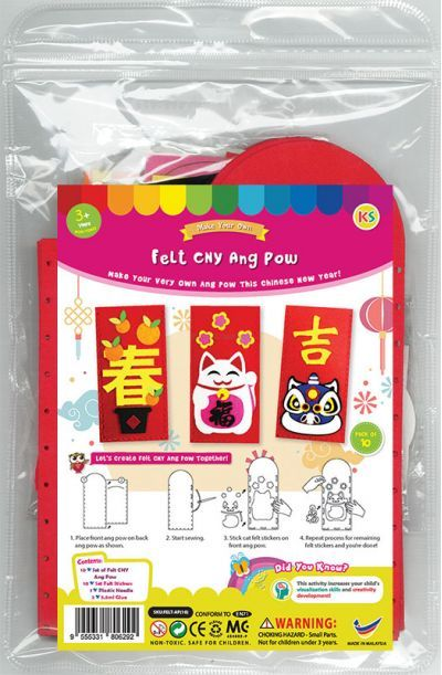 Felt Chinese New Year Ang Pow Pack of 10 - Packaging Front